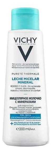 VICHY Молочко Purete Thermale Мицеллярное с Минералами для Сухой и Нормальной Кожи, 200 мл