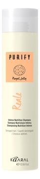 Kaaral Шампунь Purify- Reale Shampoo Восстанавливающий для Поврежденных Волос, 100 мл недорого