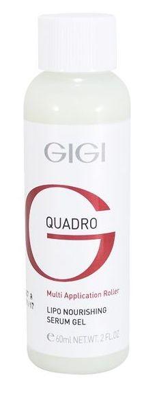 GIGI Сыворотка питательная QMA Lipo Nourishing Serum Gel, 60 мл