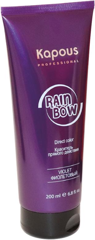 Kapous Краситель Прямого Действия для Волос Rainbow Фиолетовый, 200 мл недорого
