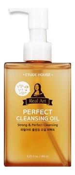 Etude House Масло Real Art Perfect Cleansing Oil Интенсивное Очищающее Гидрофильное, 185 мл недорого