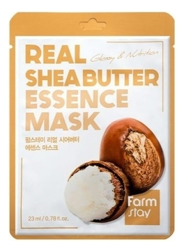 FarmStay Маска Real Shea Butter Essence Mask Тканевая для Лица с Маслом Ши, 23 мл farmstay тканевая маска для лица с экстрактом персика real peach essence mask 23 мл