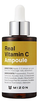 MIZON Сыворотка Real Vitamin C Ampoule для Лица с Витамином С, 30 мл