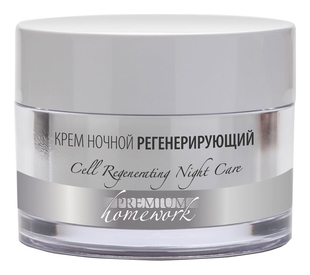PREMIUM Крем Regenerating Night Cream Ночной Регенерирующий, 50 мл крем lavera regenerating night care cranberry