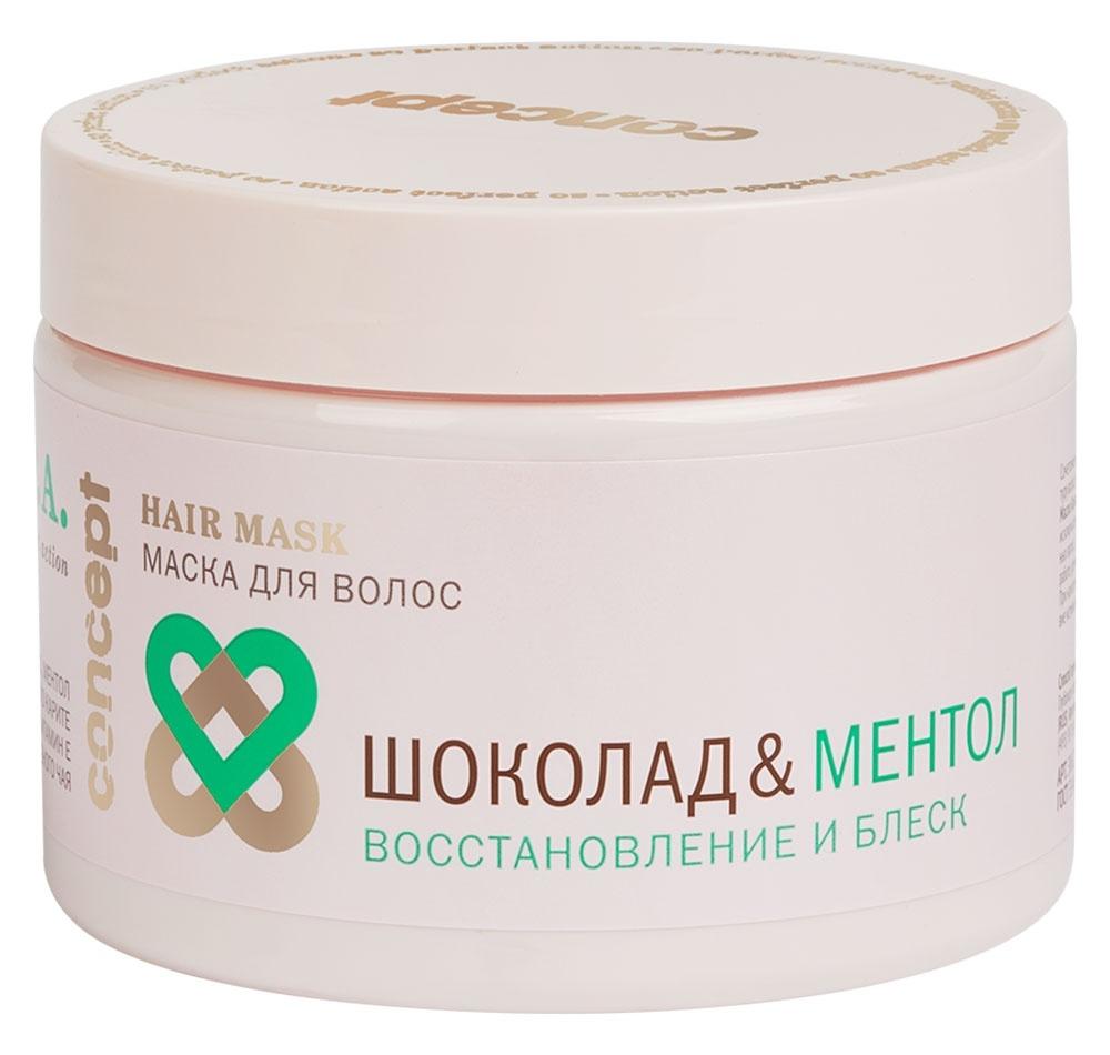 Concept Маска Repair&Shine Hair Mask для Волос Шоколад&Ментол Восстановление и Блеск, 350 мл
