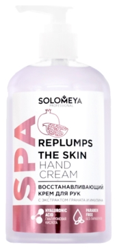 Solomeya Крем Replumps Skin Hand Cream Восстанавливающий для Рук Экстракт Граната&Инулина, 350 мл
