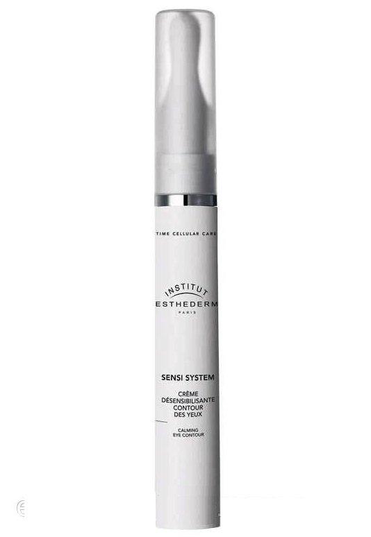 Institut Esthederm Крем Repos Biomimetique Cream Успокаивающий для Контура Глаз, 15 мл цены онлайн