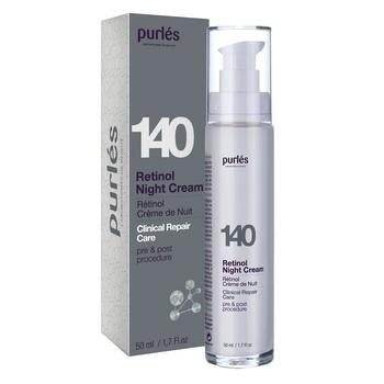 Purles Крем Ночной с Ретинолом Retinol Night Cream 0,5%, 50 мл half lost