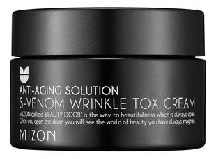 MIZON Крем S-Venom Wrinkle Tox Cream Антивозрастной со Змеиным Ядом, 50 мл