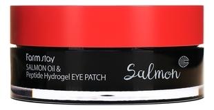 FarmStay Патчи Salmon Roe & Peptide Hydrogel Eye Patch Гидрогелевые с Экстрактом Икры Лосося и Пептидами, 60 шт