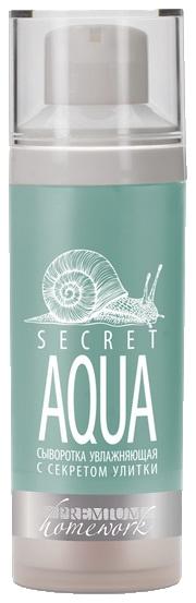 PREMIUM Сыворотка Увлажняющая с Секретом Улитки Secret Aqua, 30 мл mavala aqua plus активно увлажняющая сыворотка aqua plus активно увлажняющая сыворотка
