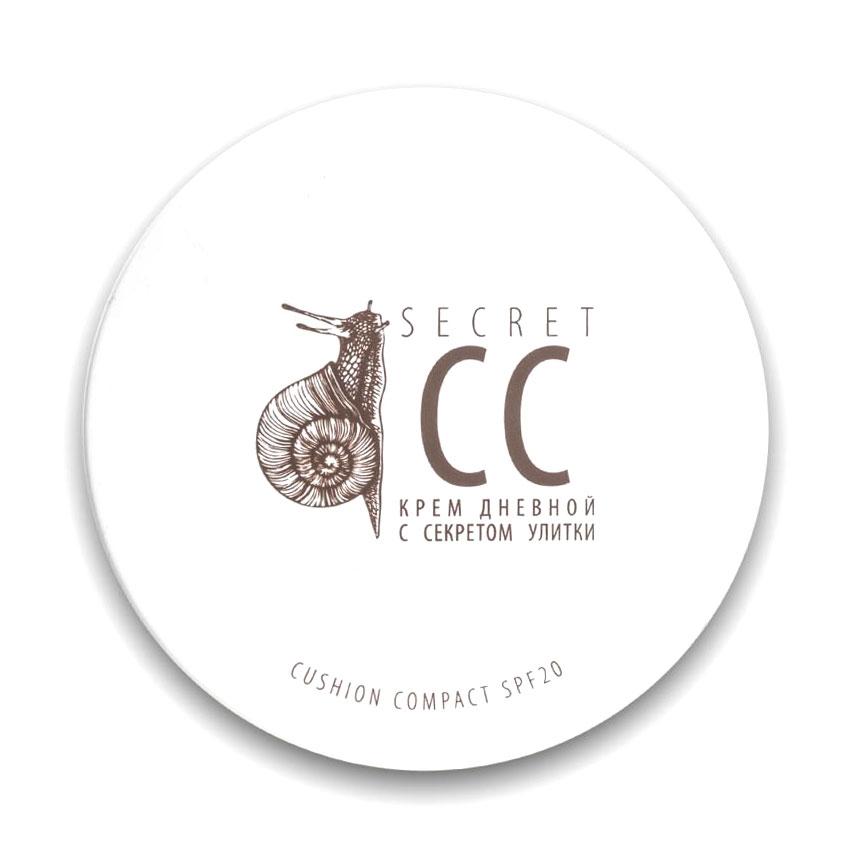 PREMIUM Скини Кушон Secret Cream Компакт SPF-20 Дневной Крем c Секретом Улитки, 15 мл
