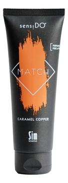 Sim Sensitive Краситель SensiDO Match Caramel Copper Прямого Действия Медно-Карамельный, 125 мл
