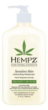 HEMPZ Молочко Sensitive Skin Herbal Moisturizer для Тела Увлажняющее,Для Чувствительной Кожи, 500 мл