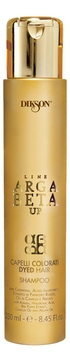 Dikson Шампунь Shampoo Argabeta Up Capelli Colorati для Окрашенных Волос с Кератином, 250 мл