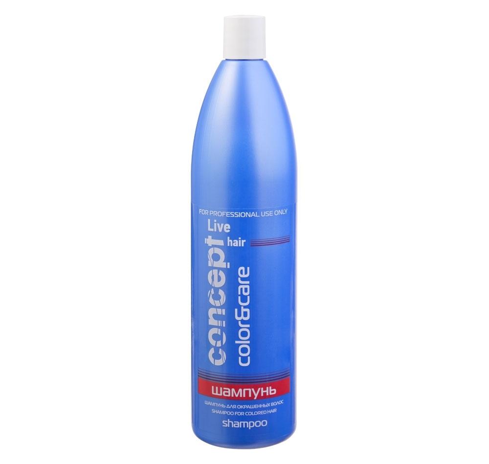 Concept Шампунь Shampoo for Colored Hair для Окрашенных Волос, 1000 мл