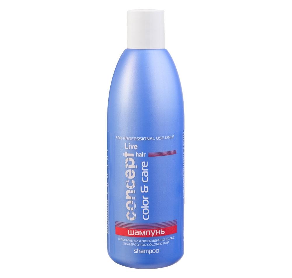 Concept Шампунь Shampoo for Colored Hair для Окрашенных Волос, 300 мл