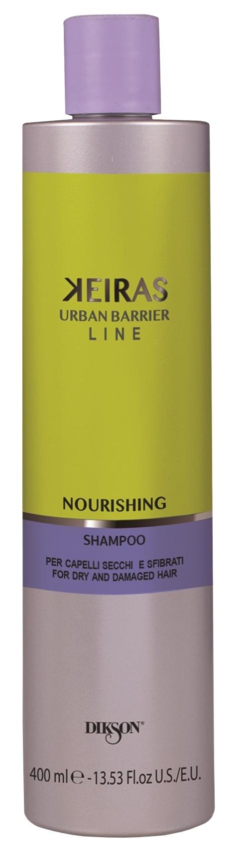 Dikson Шампунь Shampoo for Dry and Damaged Hair для Поврежденных Волос, 400 мл цена и фото