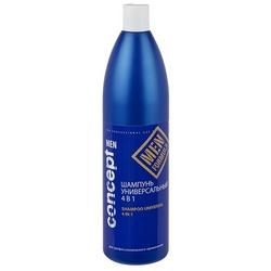Concept Шампунь Shampoo Universal 4 in 1 Универсальный в 1, 1000 мл