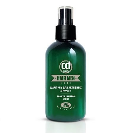 Constant Delight Шампунь Shower Sport Men Shampoo для Активных Мужчин Аромат Hermes, 250 мл