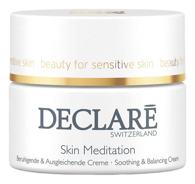 Declare Успокаивающий Восстанавливающий Крем Усиленного Действия Skin Meditation Soothing & Balancing Cream, 50 мл