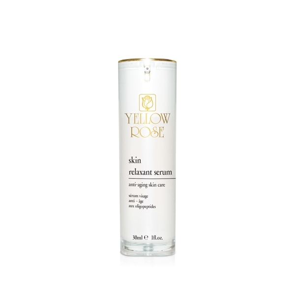 Yellow Rose Сыворотка Skin Relaxant Serum с Ботокс-Эффектом, 30 мл ботокс для морщин