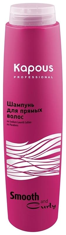 Kapous Шампунь для Прямых Волос Smooth and Curly, 300 мл недорого
