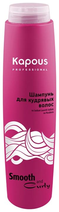 Kapous Шампунь для Кудрявых Волос Smooth and Curly, 300 мл недорого