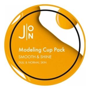 Фото - J:ON Маска Smooth & Shine Modeling Pack Альгинатная с Экстрактом Жемчуга для Сияния Кожи, 18г альгинатная маска с экстрактом ацеролы acerola modeling cup pack 18г