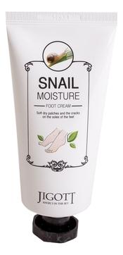 JIGOTT Крем Snail Moisture Foot Cream Увлажняющий для Ног с Улиточным Муцином, 100 мл