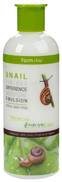 FarmStay Эмульсия Увлажняющая с Муцином Улитки Snail Visible Difference Moisture Emulsion, 350 мл