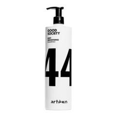 Artego Шампунь для Гладкости Волос Soft Smoothing shampoo, 1000 мл artego шампунь для кудрявых волос perfect curl shampoo 1000 мл