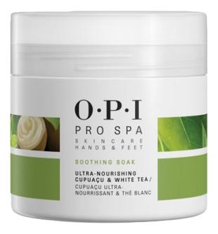 OPI Средство Soothing Soak для Педикюрной Ванночки, 669г