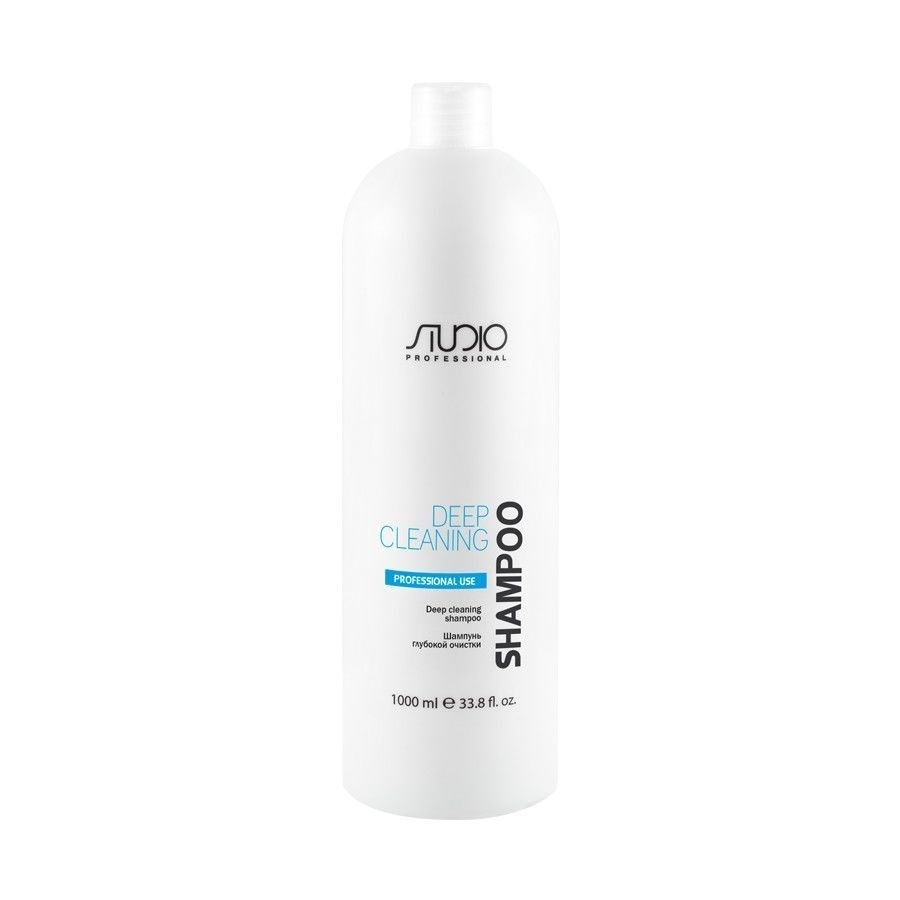 Kapous Шампунь Глубокой Очистки для Всех Типов Волос Studio Professional, 1000 мл chi очищающий шампунь для всех типов волос 946 мл