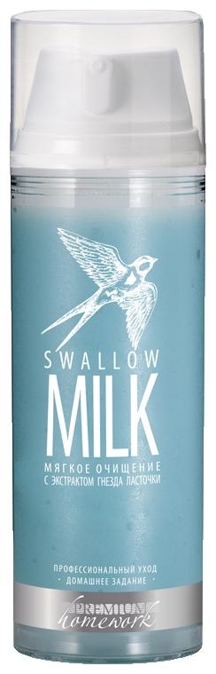 PREMIUM Молочко Swallow Milk Мягкое Очищение с Экстрактом Гнезда Ласточки, 155 мл