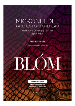 Blom Патчи Syn-Ake Микроигольные с Пептидом от Мимических Морщин для Лба, 4 шт гепарин от морщин