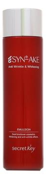 Secret Key Эмульсия Syn-Ake Anti Wrinkle and Whitening Emulsion Антивозрастная для Лица с Пептидом, 150 мл
