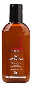 Sim Sensitive Био Шампунь Ботанический System 4, 100 мл шампунь 4 system отзывы