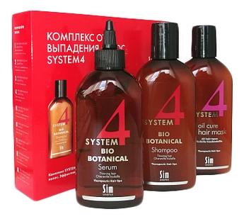 Sim Sensitive Комплекс От Выпадения Волос System 4, (3шт по 100 мл) маска можжевельник от выпадения волос 100 мл miko для волос