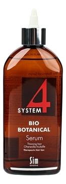 Sim Sensitive Био Сыворотка Ботаническая System 4, 500 мл