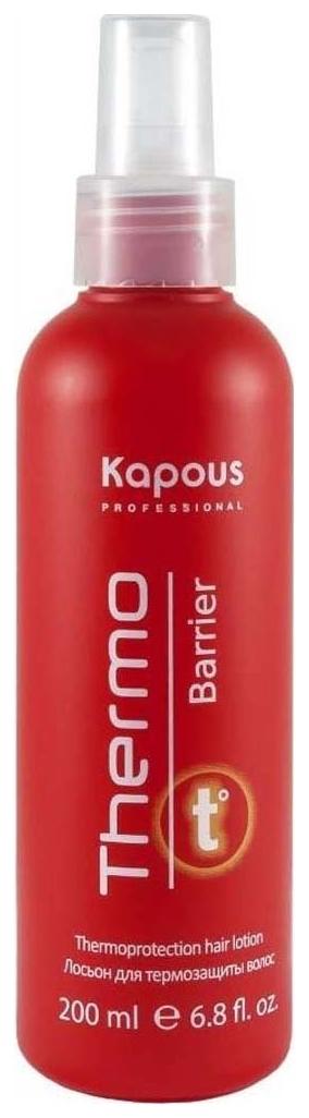 Kapous Лосьон для Термозащиты Волос Thermo Barrier, 200 мл