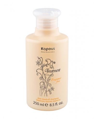 Фото - Kapous Шампунь Treatment Против Перхоти, 250 мл logona шампунь treatment juniper против перхоти с маслом био можжевельника 250 мл