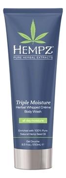HEMPZ Гель Triple Moisture Herbal Body Wash для Душа Тройное Увлажнение, 250 мл hempz шампунь тройное увлажнение 265 мл