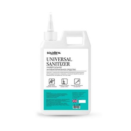 Solomeya Средство Universal Sanitizer Универсальное Антибактериальное, 500 мл