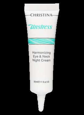 Christina Крем Unstress Harmonizing Eye & Neck Night Cream  Гармонизирующий Ночной для Кожи Век и Шеи, 30 мл christina wish подтягивающая сыворотка для кожи вокруг глаз и шеи 30 мл
