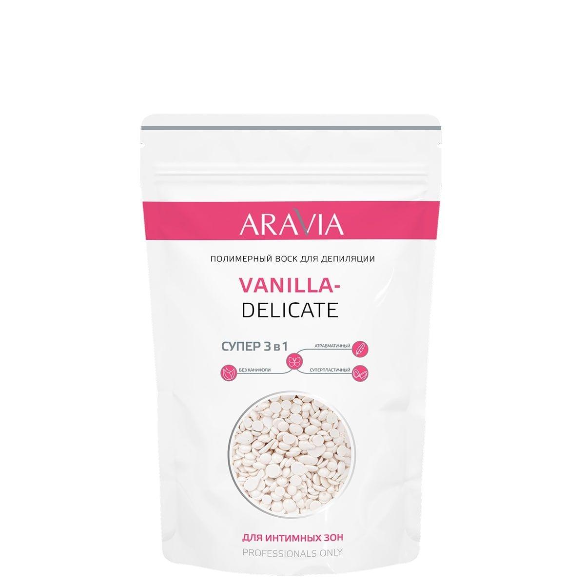ARAVIA Воск Vanilla-Delicate Полимерный для Депиляции для Интимных Зон, 1000г