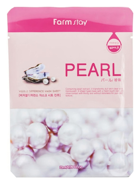 FarmStay Тканевая Маска для Лица с Экстрактом Жемчуга Visible Difference Mask Sheet Pearl, 23 мл