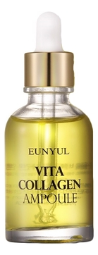 Eunyul Сыворотка Vita Collagen Ampoule Ампульная Витаминная с Коллагеном, 30 мл недорого