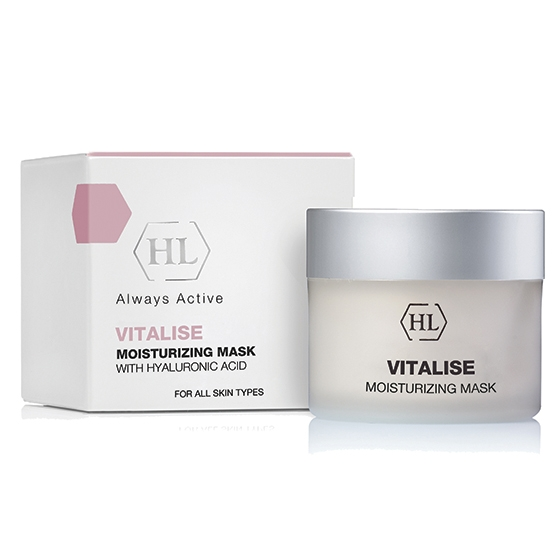 Holy Land Маска Vitalise Moisturizing Mask Увлажняющая, 50 мл holy land vitalise cleanser