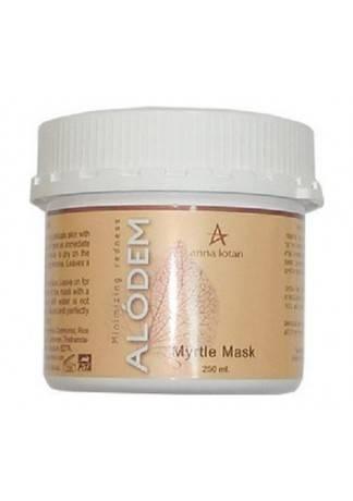 Anna Lotan Alodem Myrtle Mask Миртовая маска, 250 мл anna lotan astringent mud mask стягивающая маска 60 мл